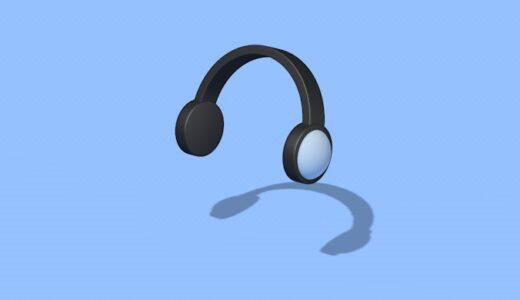 無料で商用フリー!高音質の効果音BGM素材まとめ