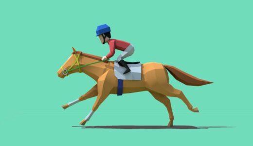 CGであの名馬の走り方を再現してみた【使用ソフト3dsmax、リグはbiped】