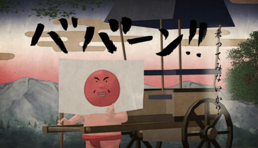 日本代表するキャラクターになれなかったヒーローの制作秘話