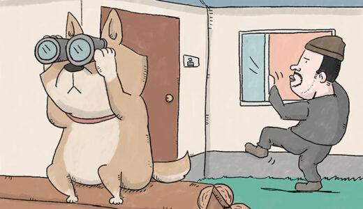 ミニミニの入居安心サービス料が必要な人はこんな人!