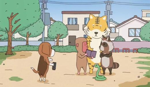 ついに公開!ウチヤマユウジとアリマショウタの最強アニメ作家2人が夢の共演!