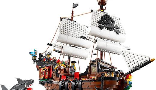 【lego31109レビュー】子供とレゴの海賊船で遊ぶならこれがおすすめだよ