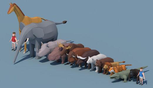 動物の大きさをCGモデルで徹底比較!【体長と体高】